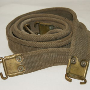 Army Accessories | Product categories | Army Shop | Page 2